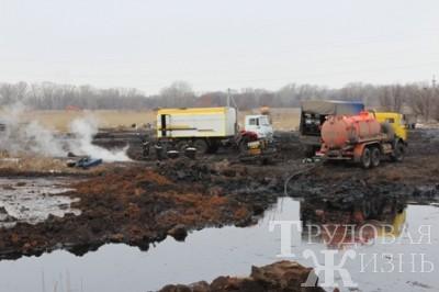 Авария  на  нефтепроводе  устранена