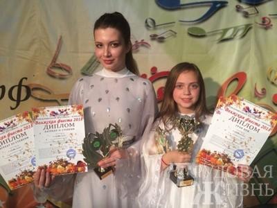 Гран-при международного фестиваля