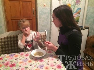 «Меню, пожалуйста…» или «Если ребёнок отказывается есть в детском саду»