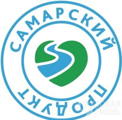 Утверждена символика товаров Самарской области