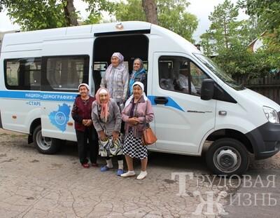 Медицинский  автобус  для  людей  старшего  поколения