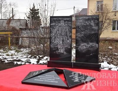 Открыт  монумент «Мужество»  в  Кротовке