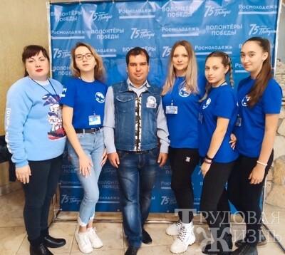 Лучший  в  области  штаб  «Волонтёров  Победы»