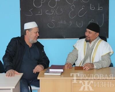 Мир  вашему  дому,  или  Ислам  –  религия  чистоты