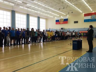 Фестиваль спорта памяти Г.Н.Вострикова