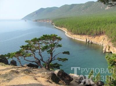 Байкал – символ  природной  гармонии