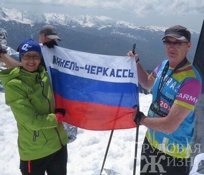 Наш  флаг  на  высоте  2 320  метров!