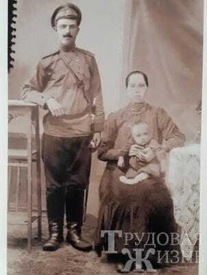 Война  в  истории  одной  семьи