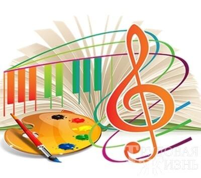 Детская школа искусств м.р.Кинель-Черкасский объявляет прием детей от 4 до 12 лет на новый 2019-2020 учебный год